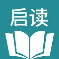 启读小说手机版 1.0 安卓版