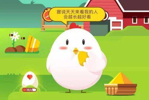 9月9日支付宝小鸡答案 支付宝小鸡今日答题答案
