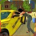 纽约出租车模拟器